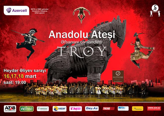 Представление «Огни Анатолии. Троя» в Алании